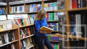 Модное чтение. В Казани полюбили самые мрачные антиутопии Оруэлла и Брэдбери