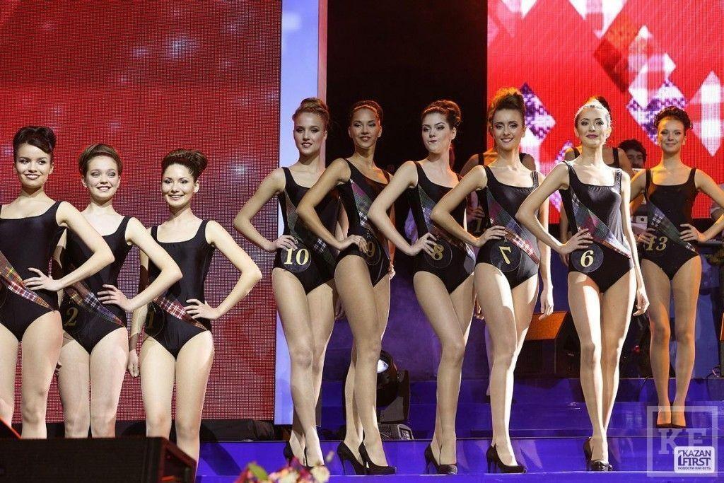 Конкурс красоты «Мисс Татарстан-2014»