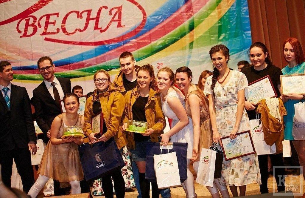 В Набережных Челнах определили победителей «Студенческой весны»