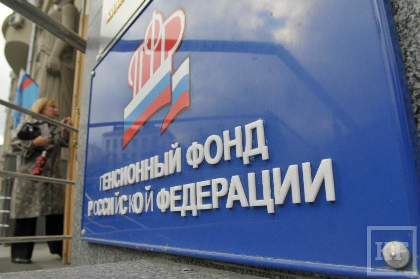 5p_pension_850_d_850