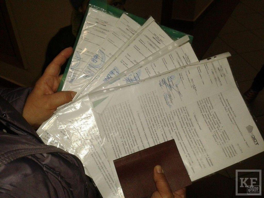 Шестерым подозреваемым по делу с многомиллионными махинациями  финпирамиды «Рост» продлили срок ареста
