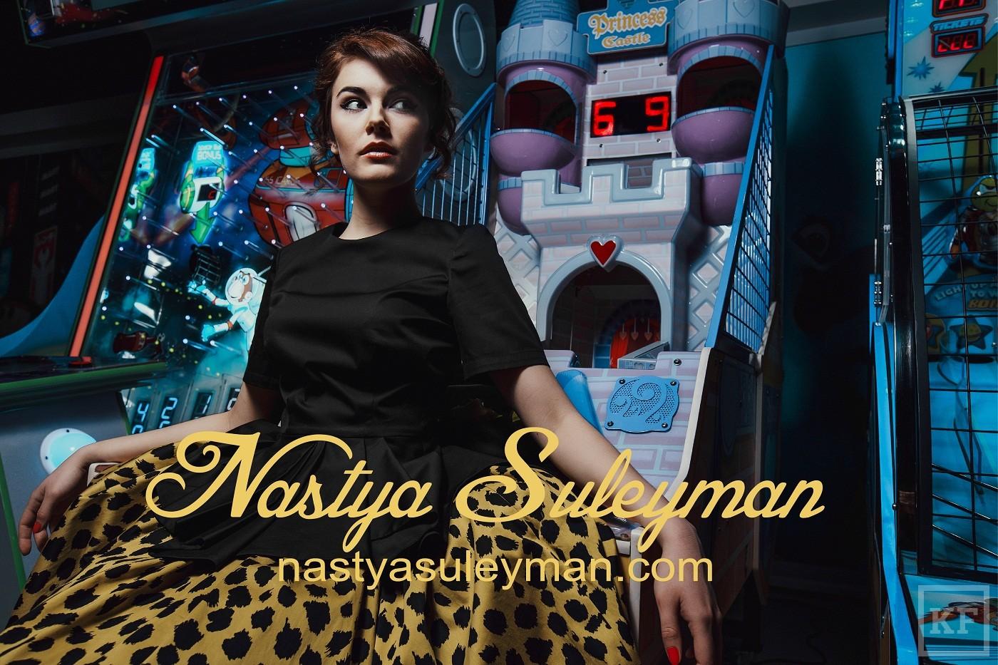 Настя Сулейман: «Сегодня рентабельность большей части молодых брендов под сомнением, некоторые из них кто-то содержит»