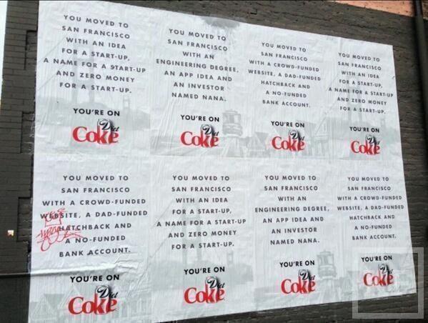 Компании Coca-Cola пришлось открещиваться от обвинений в рекламе кокаина
