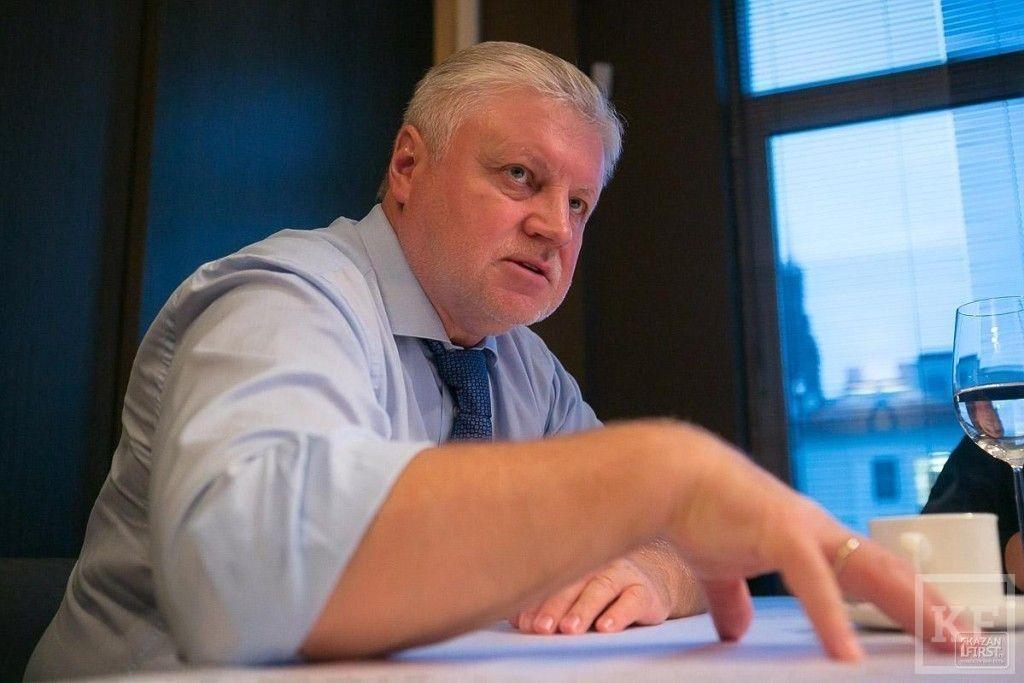 Сергей Миронов: «Коль скоро жители Татарстана захотят оставить своего президента, пускай в России будет исключение, которое подтверждает правило»