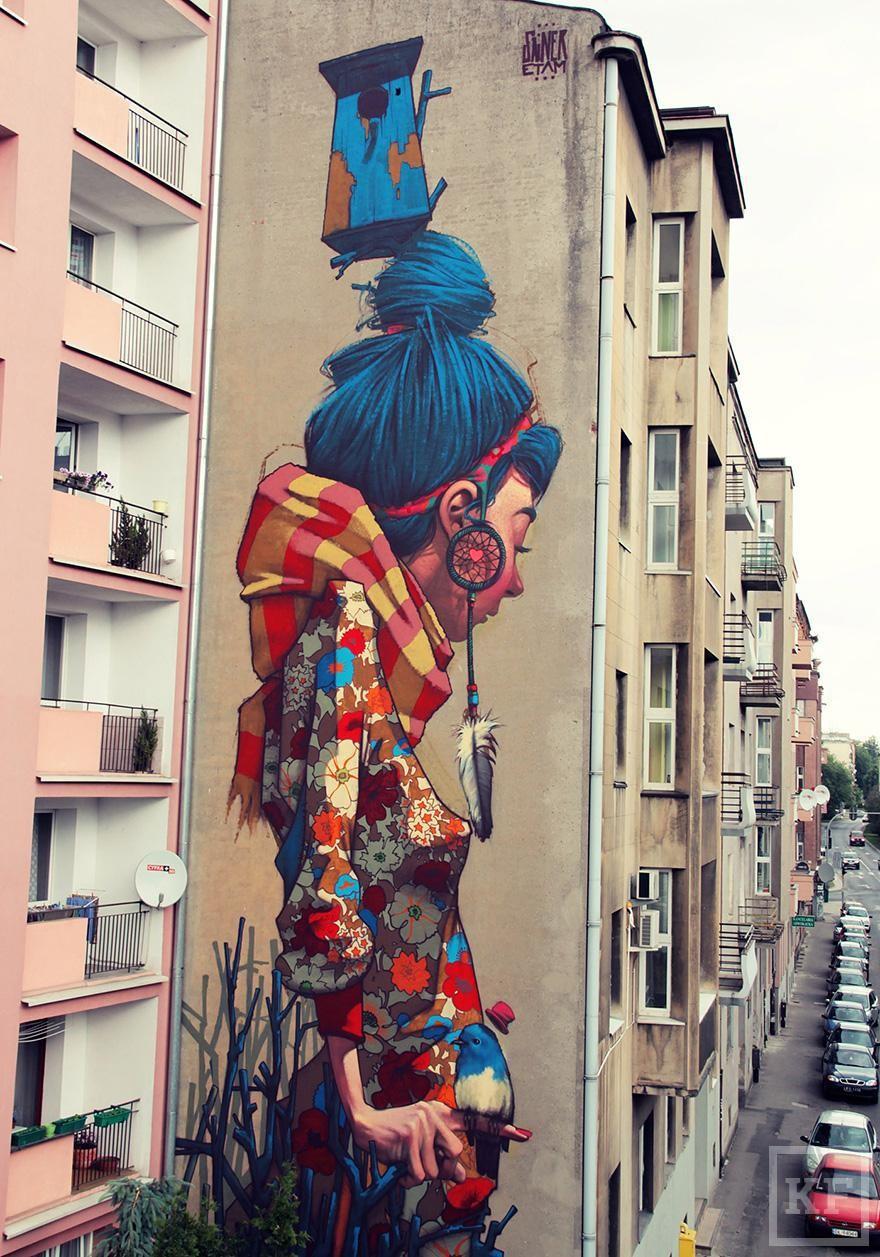 Один из известнейших персонажей мира уличного искусства Александр STAN: «Я не хочу, чтобы граффити кто-то поддерживал финансово»