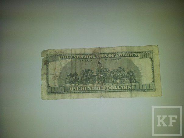 Фальшивую 100-долларовую купюру пытался обменять в банке житель Нижнекамска