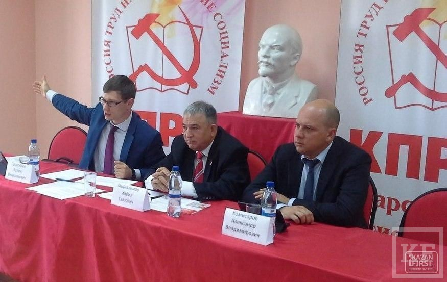 «Видно, что ведется скоординированная атака на КПРФ, а единственным бонусополучателем в этой ситуации будет партия власти»