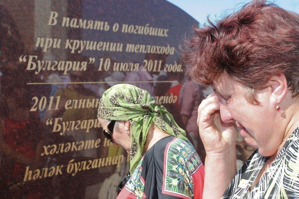 «Булгария»: что будет дальше