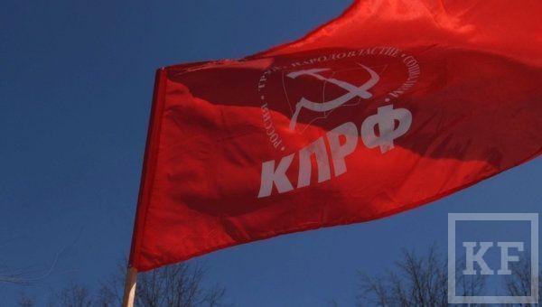 КПРФ в Набережных Челнах: история с роспуском фракции может получить продолжение