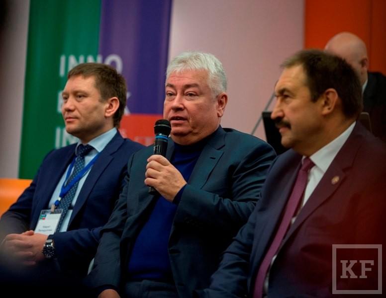 В Казани состоялся форум Innobanking 2015