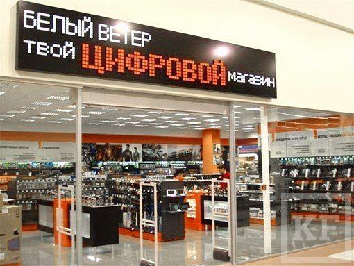 Сеть магазинов «Белый ветер цифровой» возможно находится в предбанкротном состоянии