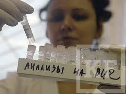 В Татарстане ВИЧ-инфицированные осужденные после Нового года могут остаться без лекарств