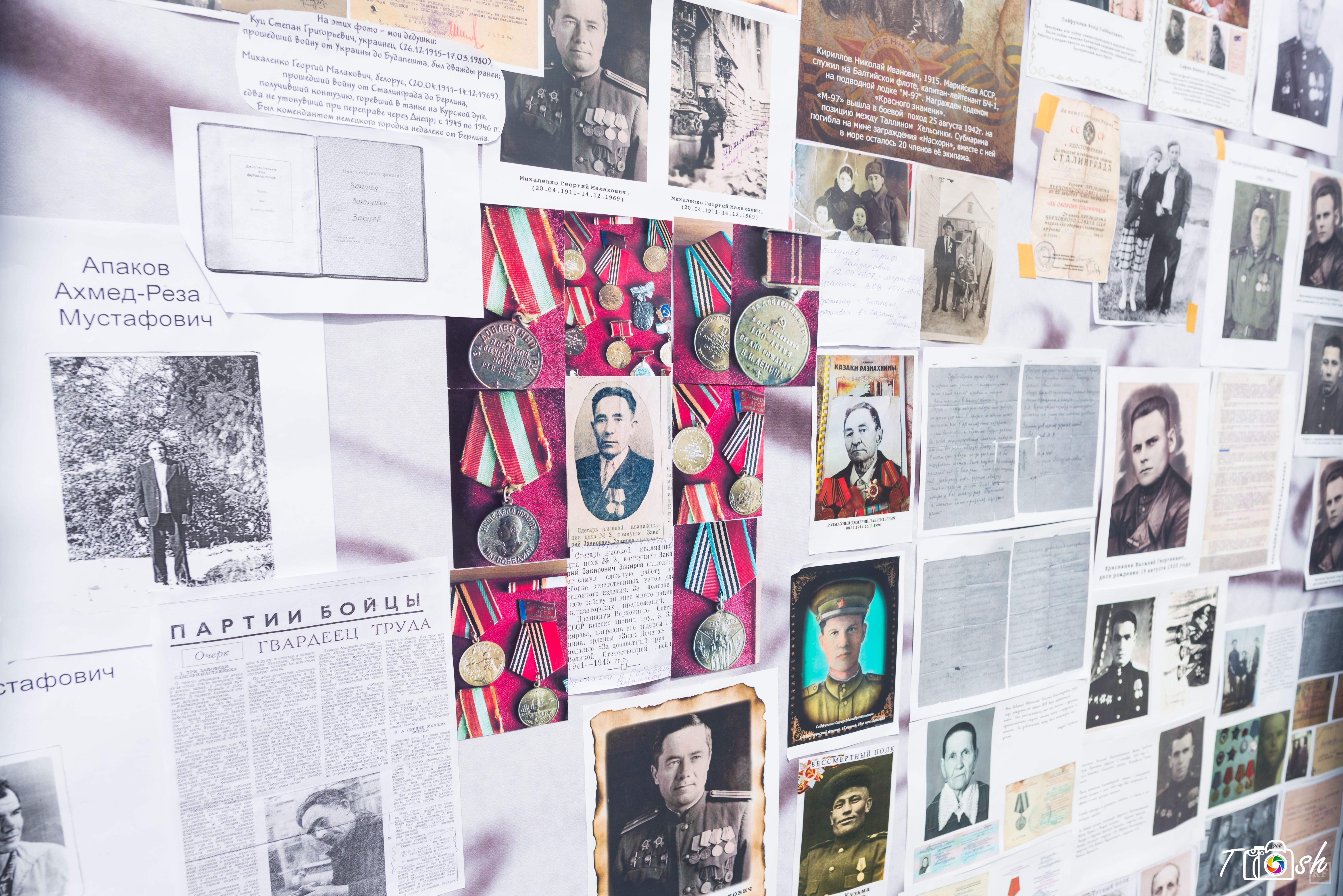 В Казани прошла акция «Стена памяти»
