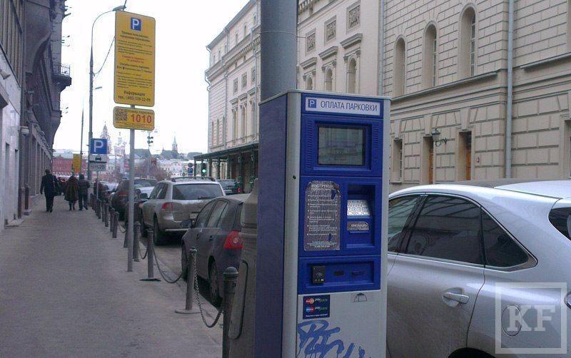 Власти Казани не собираются вводить оплату наличными за парковку в центре города