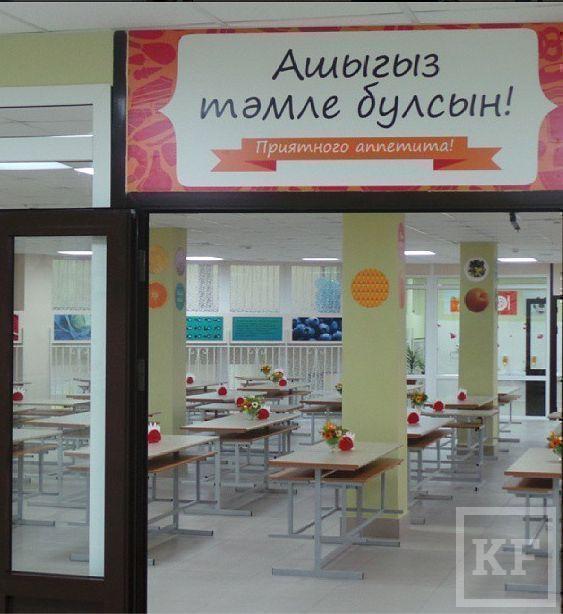 Рустам Минниханов выложил в instagram фото с открытия авиа-космической школы в Казани
