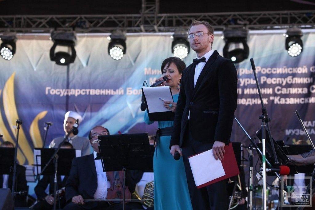В Казанском Кремле состоялся VI фестиваль современной культуры Kremlin LIVE