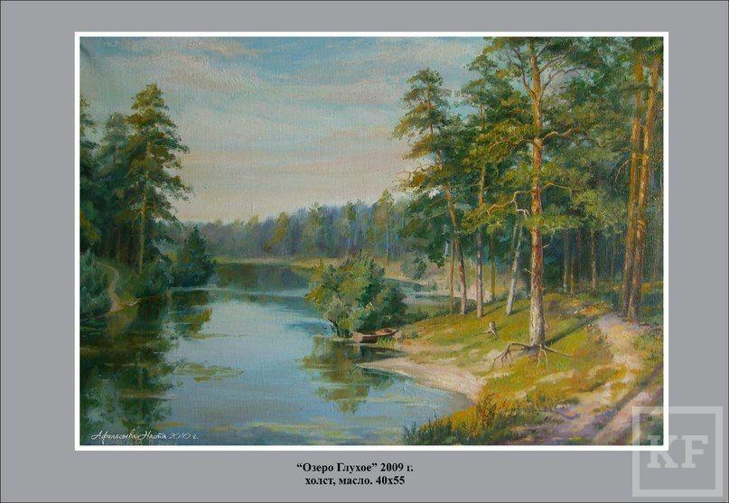 Открытие выставки молодой казанской художницы