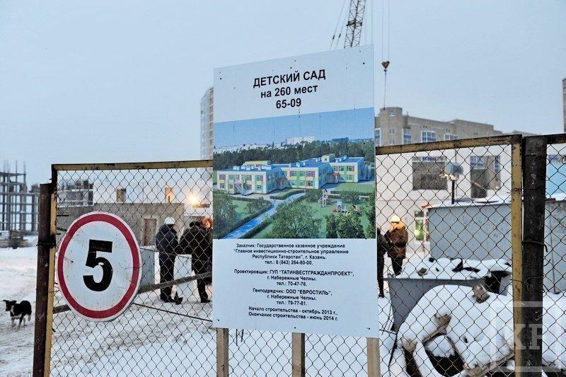 Метшин: главы городов говорили, что им удалось сдать третий детский сад. Мы не сказали, сколько детсадов построили в Казани