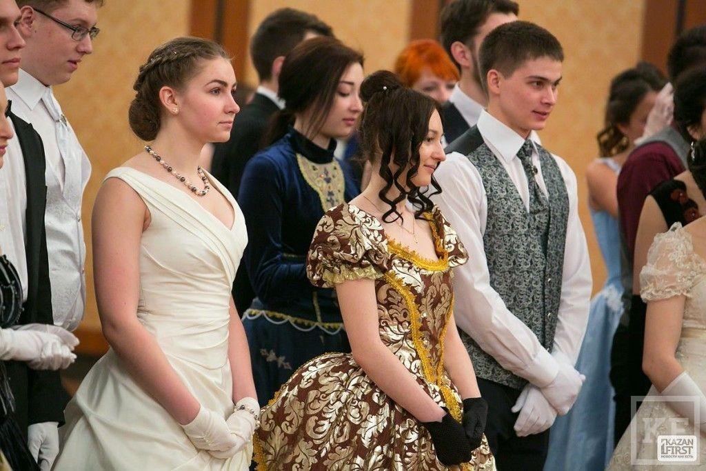 Весенний бал КФУ прошел в Казани