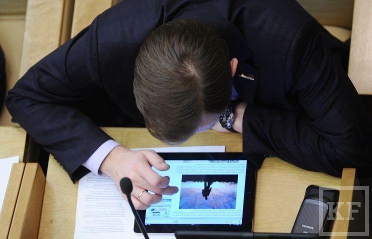 Члены правительства отказались от использования iPad