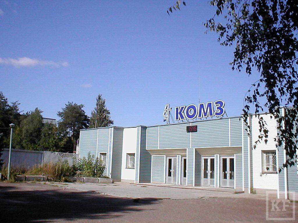 Долю «Оборонпрома» в Казанском оптико-механическом заводе получила московская девелоперская компания