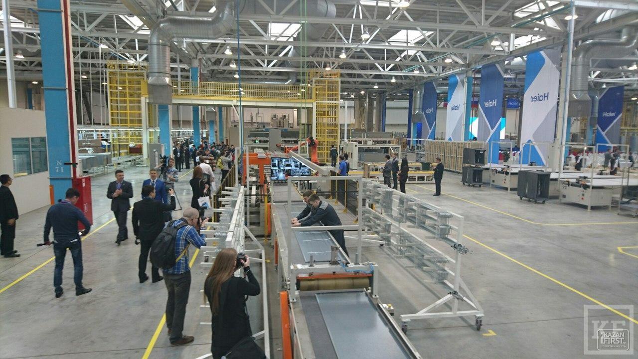 В Набережных Челнах открылся первый в России завод китайской корпорации Haier