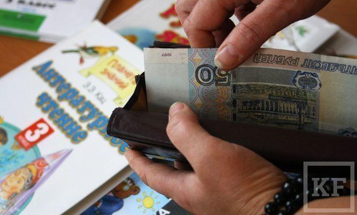 Росстат: впервые за пять лет упали реальные зарплаты