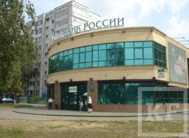 Сергею Еретнову вчера не удалось открыть избирательный счет в Сбербанке