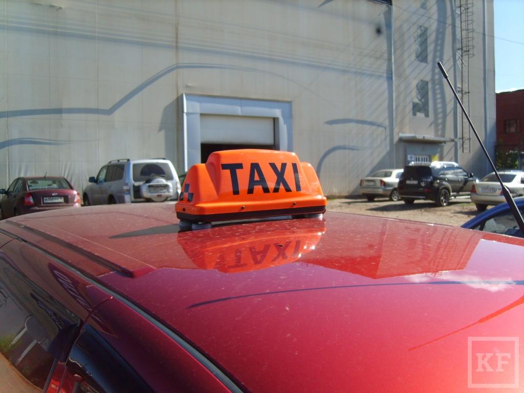 Федеральные службы заказа такси разоряют перевозчиков в Альметьевске. Местные таксисты попытаются заблокировать работу конкурента
