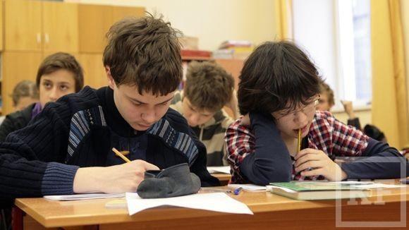 Татарстан по-русски