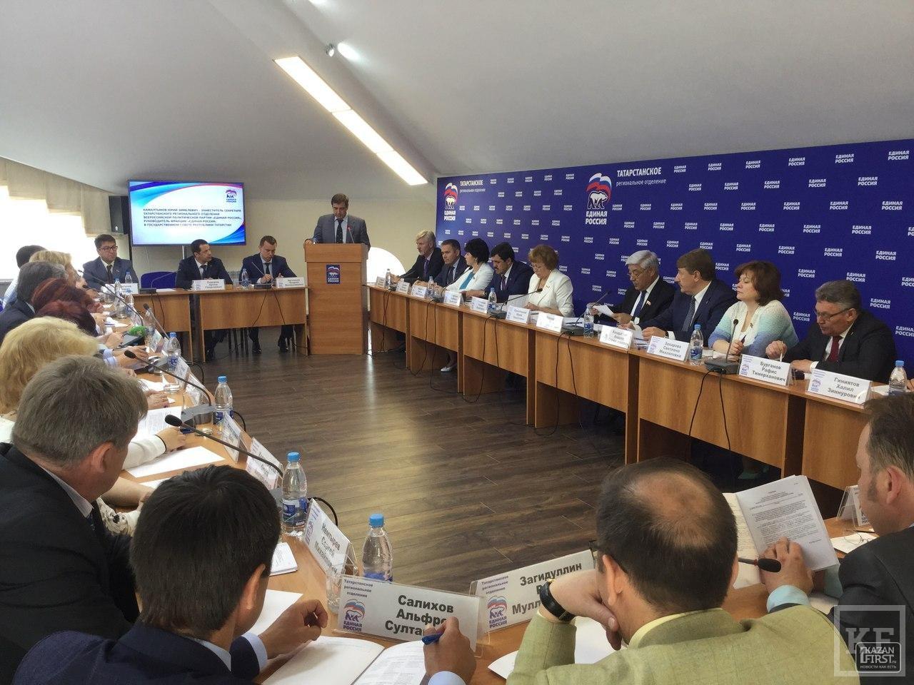 «Единая Россия» может определиться со своим кандидатом в президенты Татарстана 27 июня