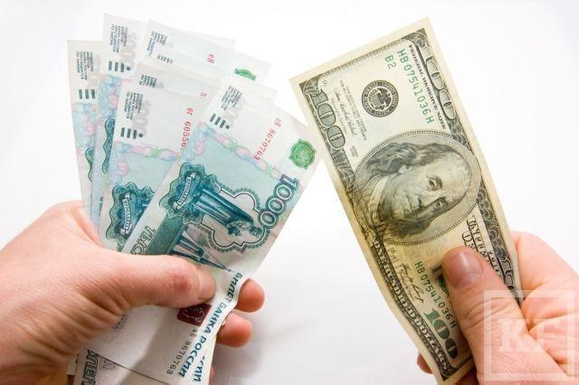 Россия избавляется от американских гособлигаций