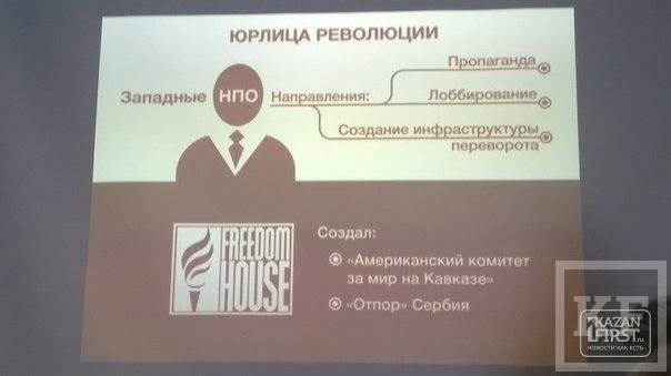 В Казани призвали не допустить в России «нового майдана»