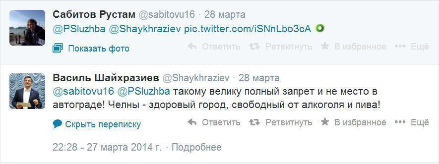 Шайхразиев: «Такому велику не место в автограде»