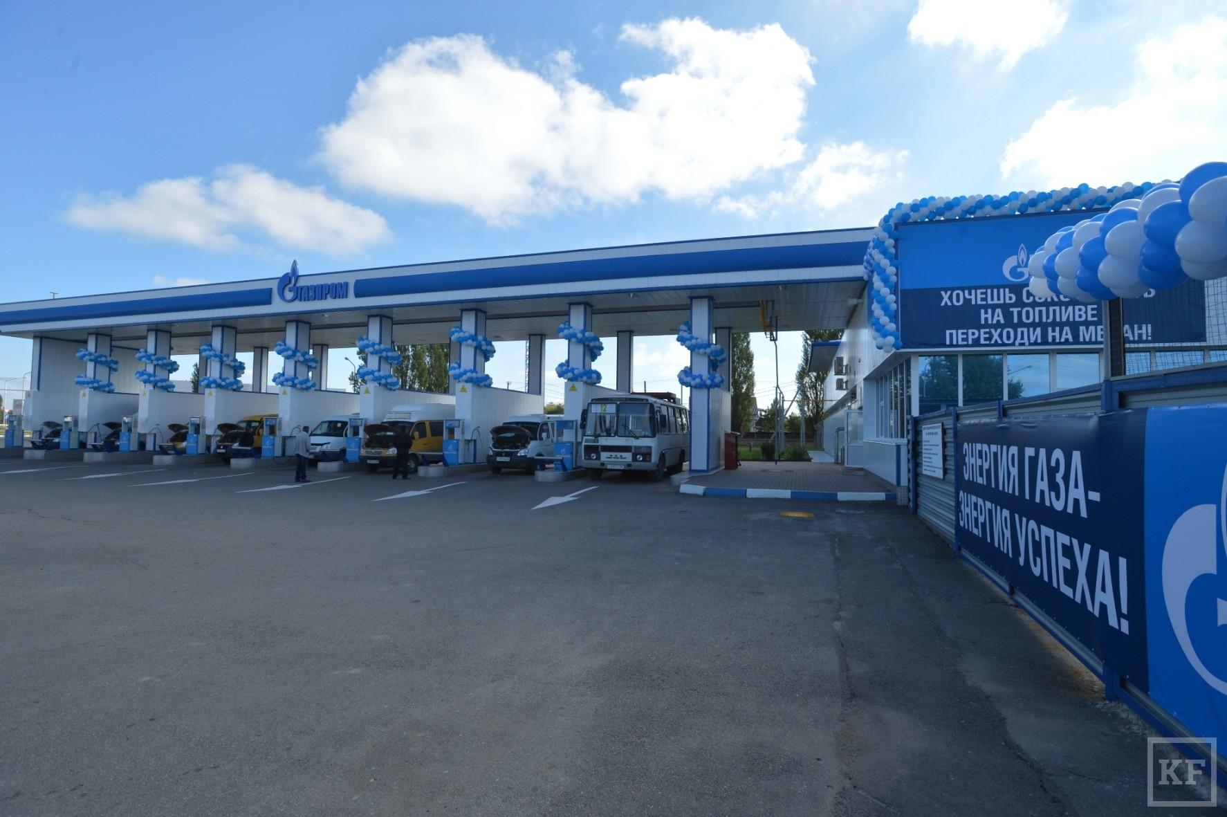 Совместное предприятие «Даймлер Камаз» приостановило выпуск газомоторных грузовиков. Для них недостаточно заправок