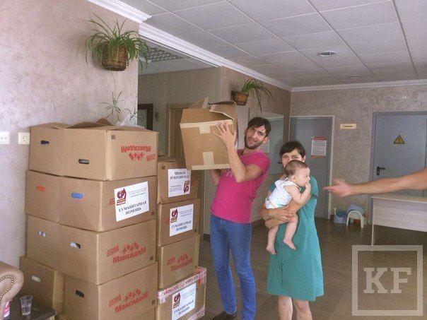 «Справедливая Россия» доставляет гуманитарную помощь беженцам из Украины