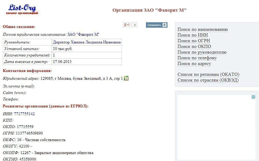 Как московская компания задолжала 1 млн рублей уборщикам вокзала в Казани