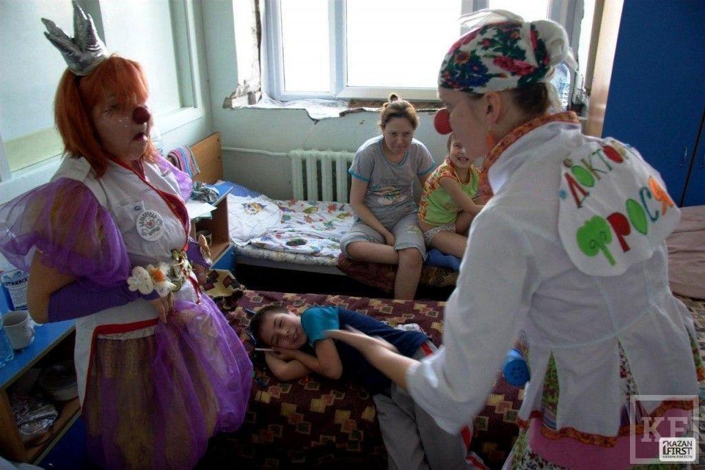Больничной клоунаде в Казани 2 года!