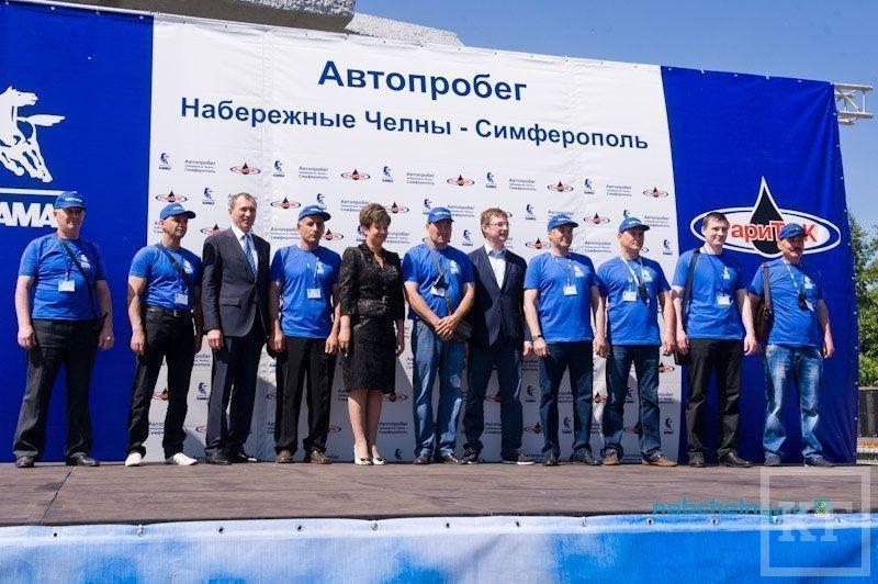 12-дневный автопробег «Набережные Челны-Симферополь» стартовал в автограде
