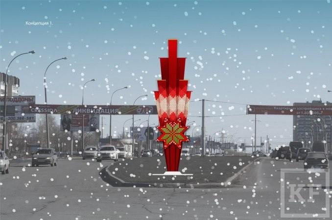 Исполком Набережных Челнов признался в любви к городу на растяжке у мэрии