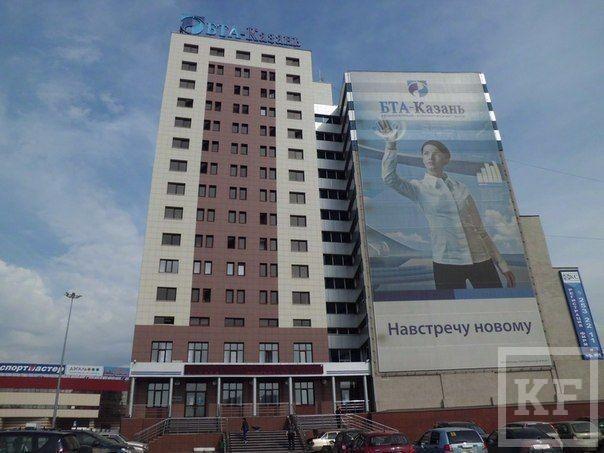 Совладельцами банка «БТА-Казань» стали московские бизнесмены