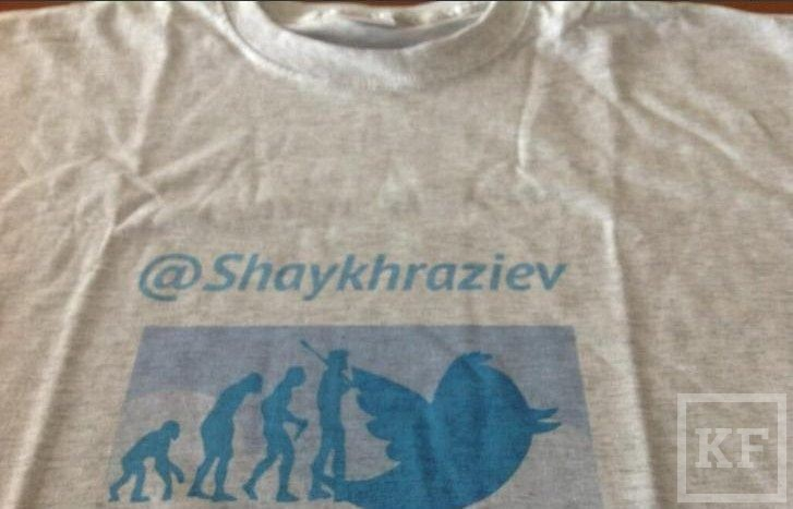 Василю Шайхразиеву подарили именную футболку twitter [фото]