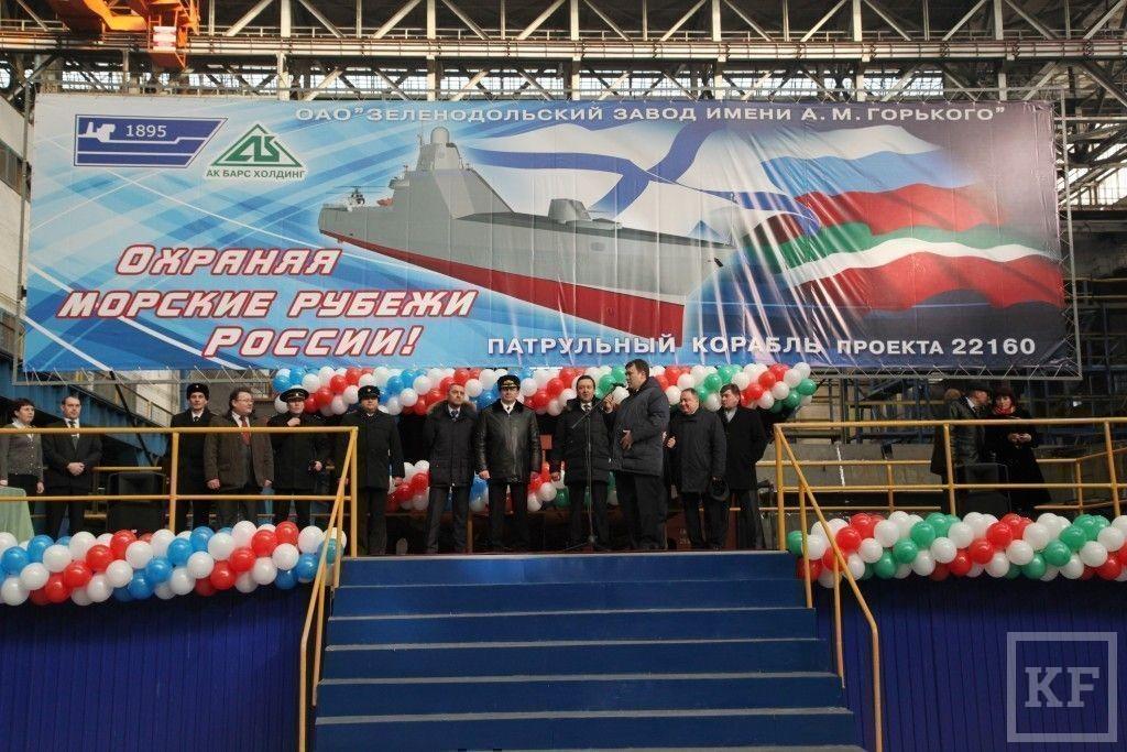 В Зеленодольске состоялась закладка патрульного корабля нового поколения