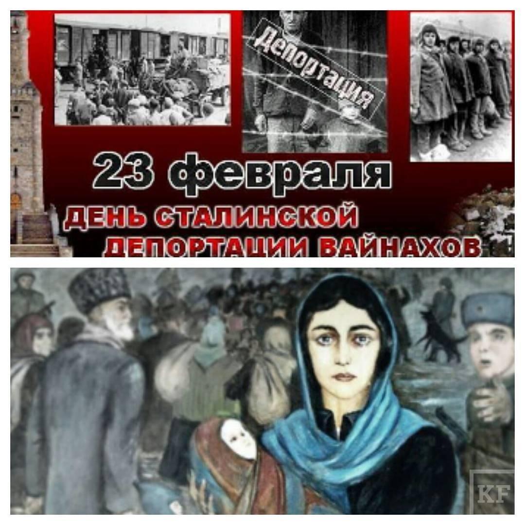 Кадыров проклял Сталина за расправу над чеченцами