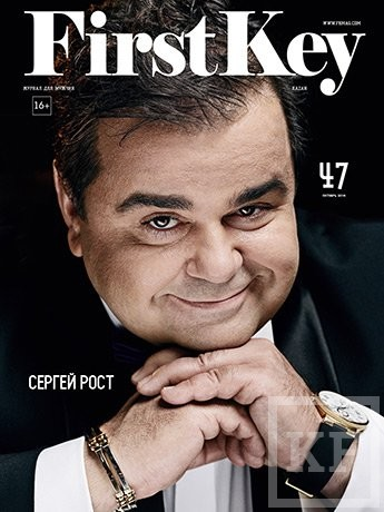 Владелец продает известный в Казани журнал FirstKey.  Рекламный рынок в СМИ Татарстана сократился на 21%