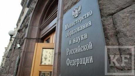 Елабужский филиал КНИТУ-КАИ все-таки будет закрыт