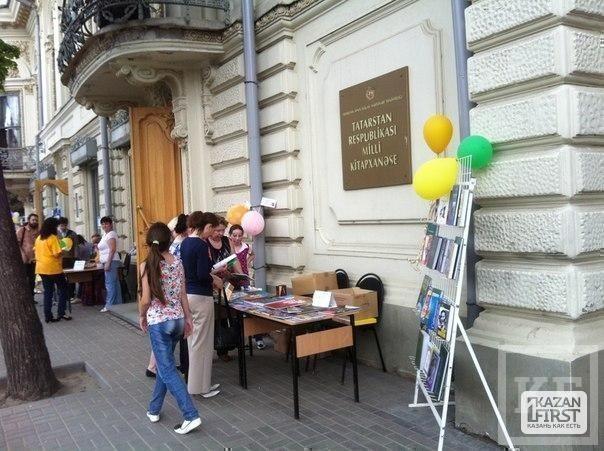 В Казани отмечают день библиотекаря