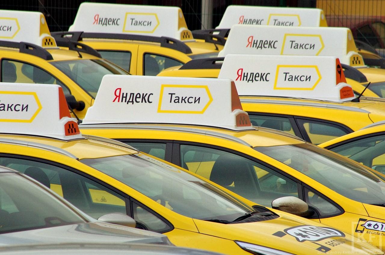 Яндекс.Такси в Самаре