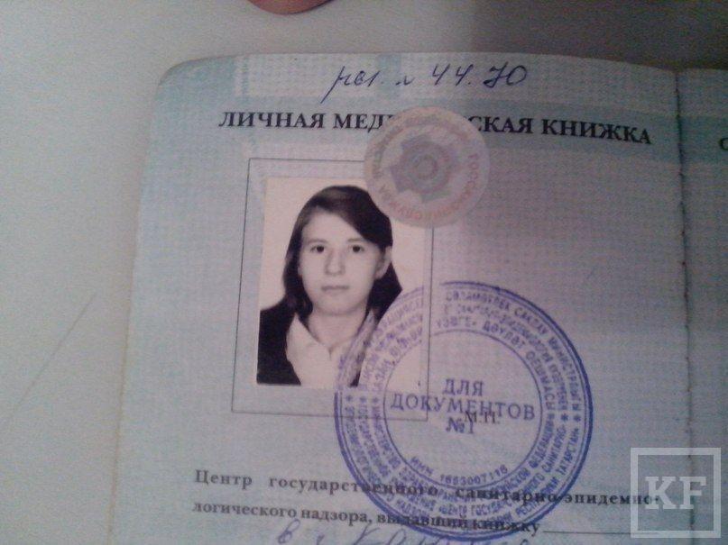 В Казани пропала мать двоих детей