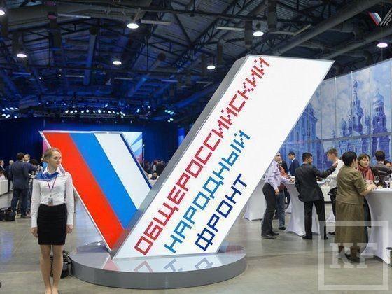 Медиафорум ОНФ в Санкт-Петербурге: так ли уж страшны региональные государственные СМИ, как их малюют?